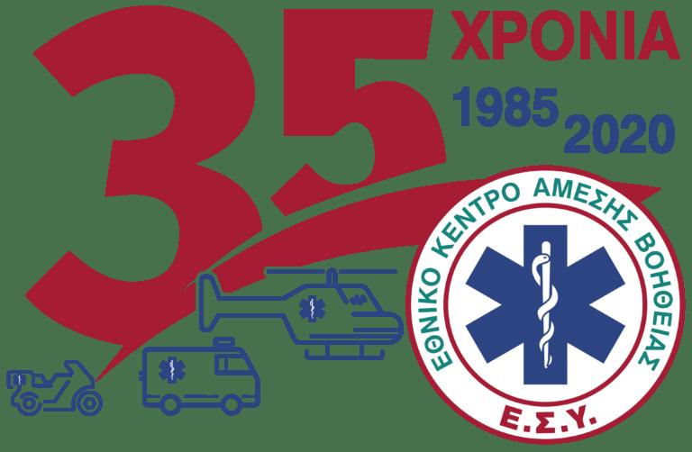 logo_35_years